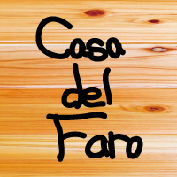 Casa del Faro-カーサ デル ファーロ-